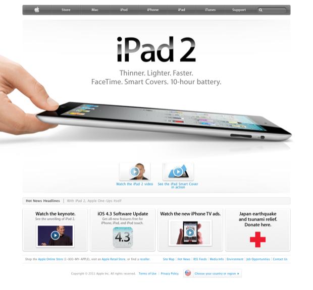 apple-homepage